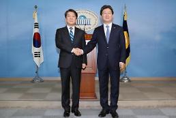 """.韩国诞生新政党""""统合改革新党"""" 欲打破两党垄断格局."""