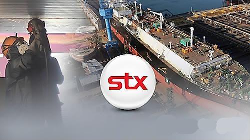 中方资本首次收购韩国贸易公司  AFC基金即将买下STX集团