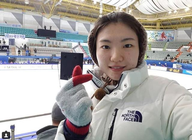 [FOCUS] Angry criticism fills cyberspace over beating of young skating prodigy