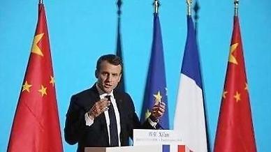 옌타이시 자문위원, 마크롱 프랑스 대통령 간담회 참석 [중국 옌타이를 알다(274)]