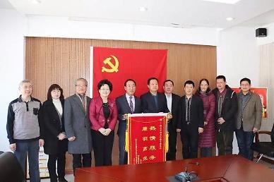 연대한국학교, 옌타이시에 감사기 전달 [중국 옌타이를 알다(275)]