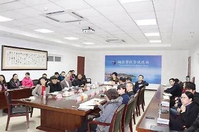 2017년 옌타이시 투자촉진국 업무평가 보고회 열려 [중국 옌타이를 알다(276)]