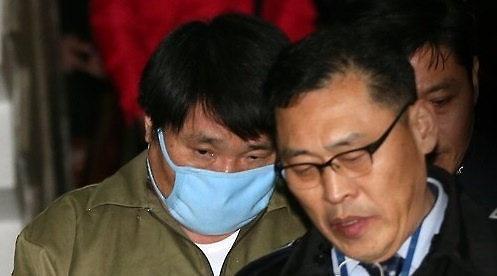中方返还韩史上最大诈骗犯曹喜八犯罪赃款