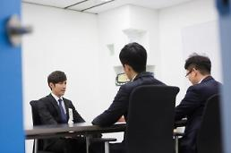 Blind recruitment takes root gradually in S. Korea: survey