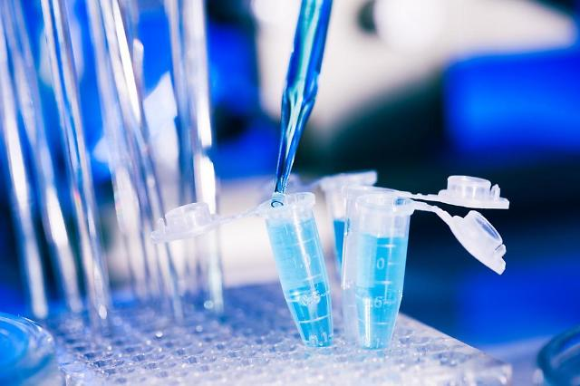 S. Korea vows to ease regulations on gene therapy research
