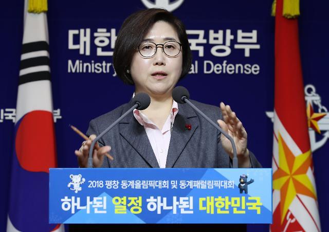 国防部:等待朝鲜回应南北军事会谈提议