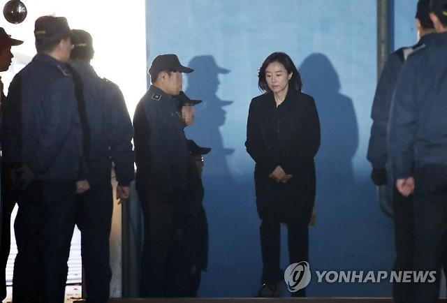 조윤선, 1심 무죄→항소심 유죄 이유는? 박준우 진술 불리하게 작용