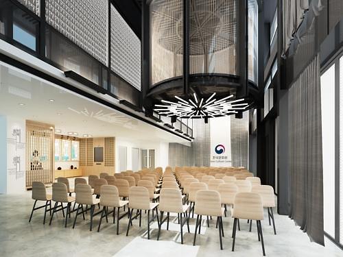 韩国在港开设第三家驻华文化院