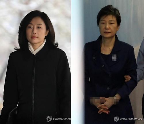 [24일 조간신문 관심 뉴스] 조윤선 다시 구속...박근혜 前 대통령도 공범 인정