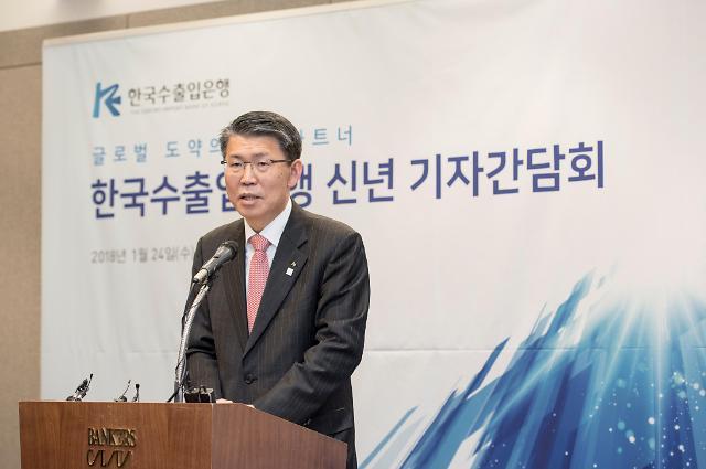 """은성수 """"명예퇴직 제도 긍정적…남북협력기금 역할 확대 기대"""""""