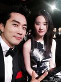 S. Korean actor Song Seung-heon breaks up with Chinese actress Liu Yifei