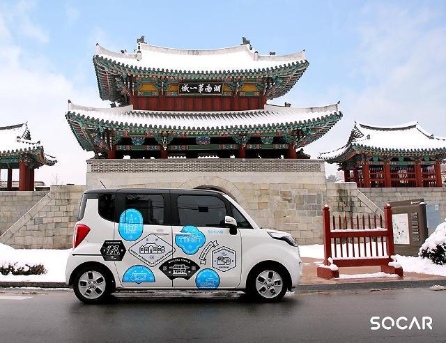 S. Korean firms launch car-sharing business in Malaysia: Yonhap