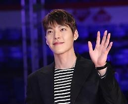.Actor Kim Woo-bin exempted from mandatory military service.