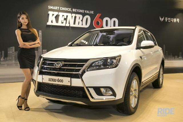 """中国产SUV""""KENBO 600""""去年韩国售出321辆 仅为目标十分之一"""