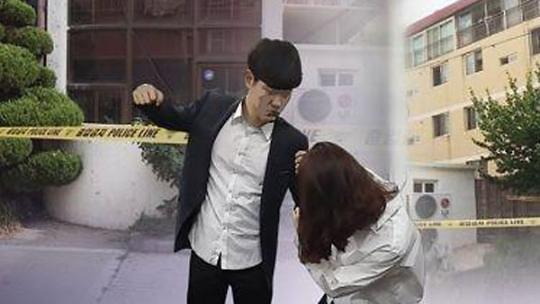 """不是危言耸听!九成首尔女性称遭受过""""约会暴力"""""""