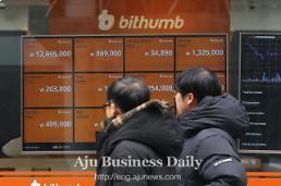 S. Korean court recognizes financial value of cryptocurrencies