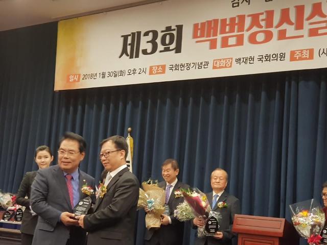《亚洲经济》总编辑、《人民日报》海外版韩国代表处代表张忠义荣获白凡和平奖