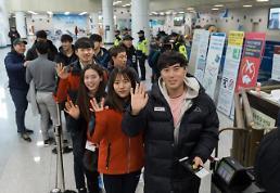 Two Koreas start joint training at N. Korean ski resort