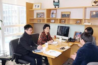 옌타이시 베이징서 투자유치활동 펼쳐 [중국 옌타이를 알다(277)]