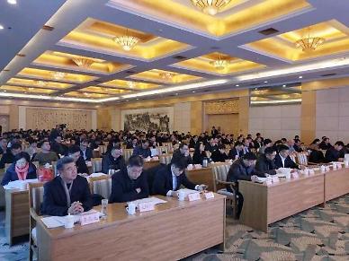 옌타이시 치수사업 상담회 열려 [중국 옌타이를 알다(279)]