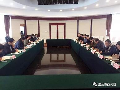 광동성 후이저우시 시찰단, 옌타이시 방문 [중국 옌타이를 알다(280)]