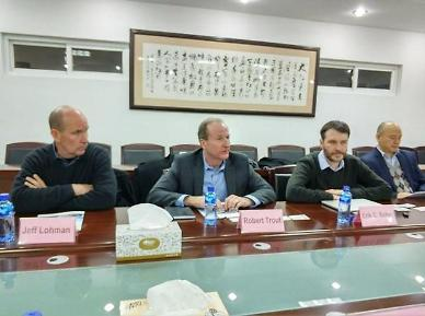 미국 실루리아, 옌타이시와 업무협력 논의 [중국 옌타이를 알다(281)]