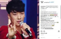 .BIGBANGs Seungri hints at solo comeback.