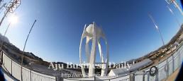 N. Korean Olympic delegation set to arrive aboard S. Korean plane