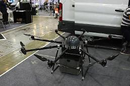 .S. Korea to utilize drones to gather land information.