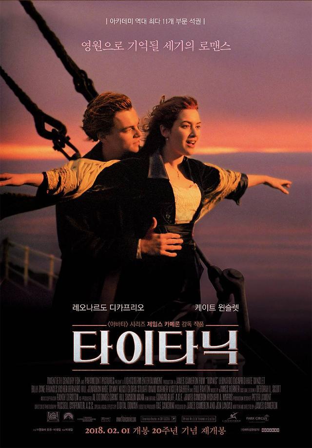 [영화가 소식] 메가박스, 영화 타이타닉 단독 재상영