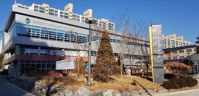인천시북부교육문화센터 정식 개관
