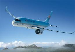 S. Korea and China work on establishing double track of air route