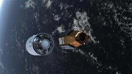 S. Korea unveils space program plan to send probe to Moon in 2030