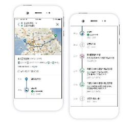 .S. Korea releases new smart mobility service for foreign visitors to Pyeongchang.