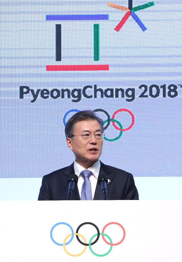 文在寅出席IOC全会开幕式并致辞