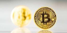 .虚拟货币交易实名制实行1周 实名确认账户转换率不及10%.