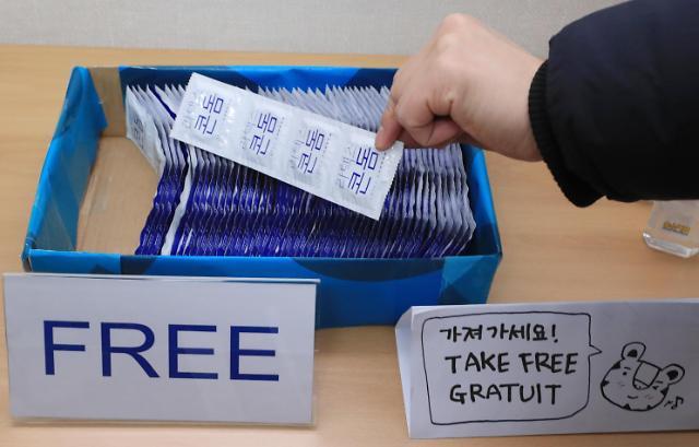 平昌冬奥会的避孕套是这样发放的!