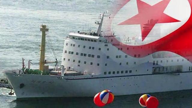 韩统一部:将向朝艺术团邮轮提供燃料食物