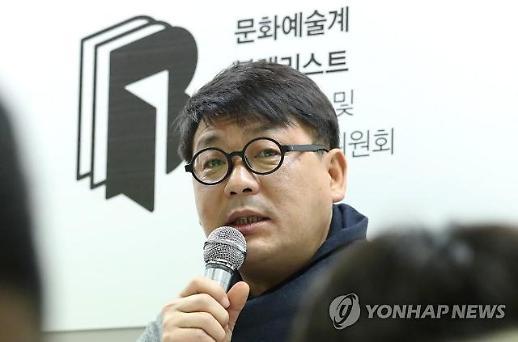 """블랙리스트 진상조사위 """"영진위 지원 배제 영화 27건 추가 확인"""""""