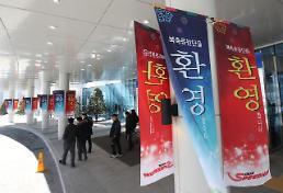 N. Korea to send 229 cheerleaders for charm offensive in S. Korea