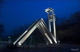 .2018THE亚洲大学排名发布:首尔大KAIST分列9、10位.