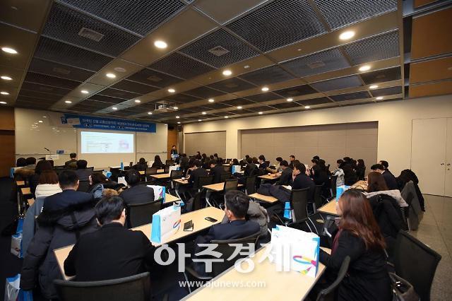 방문위, 코리아투어카드 사업 활성화 간담회 개최