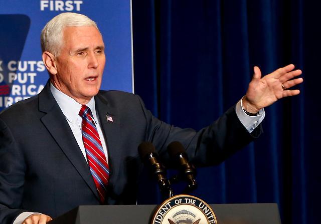 美副总统:即使与朝鲜接触也会要求其放弃核武