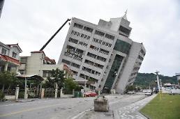 .外交部:14名韩国公民在台湾莲花地震中获救.