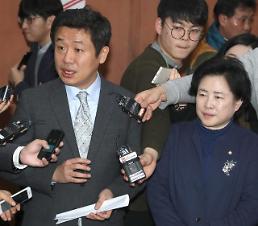 """.韩在野党国民之党和正党合并后定名""""正未来党""""."""