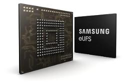 Samsung starts production of storage chip for cars