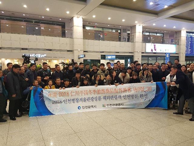 중국 요우커 라이라이!! 인천방문 환영!!