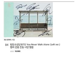 .BTS autographed album up for sale at charity auction.