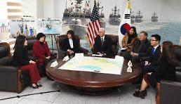 .U.S. vice president highlights brutality of N. Korean dictatorship.