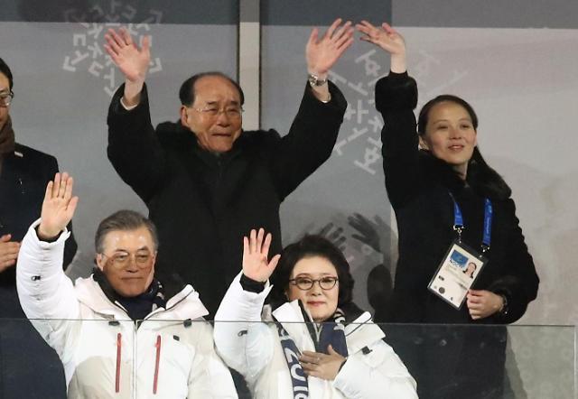 문 대통령 부부, 바로 뒷 자리 앉은 김영남·김여정과 반갑게 악수